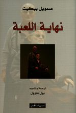 International Authors Arabic Books Alkutub مكتبة الكتب العربية